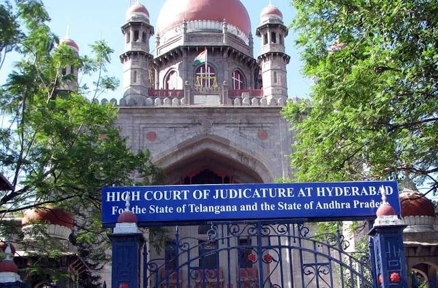 Telangana High Court Recruitment 2019 - Admit Card Published