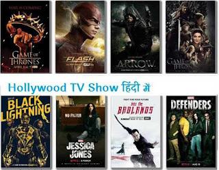 hindi hollywood tv show list