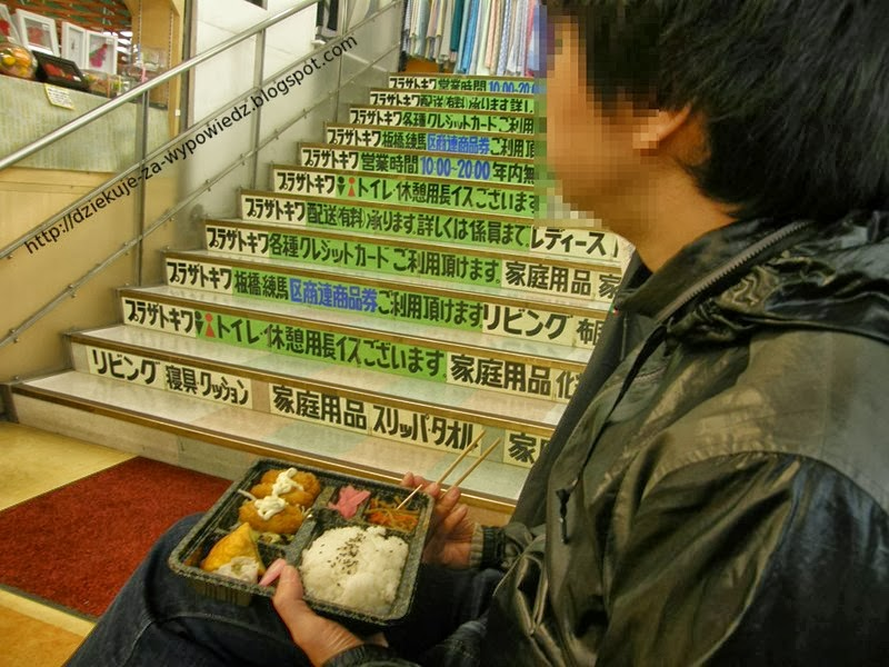 Meiji Jingu, Japonia, tradycyjny ślub, kościół katolicki, Tokio, Yoyogi Park, msza, niedziela, sake, miki, Ignacy, Sophia University, świątynia, festiwal,  shintoizm, Tokyo