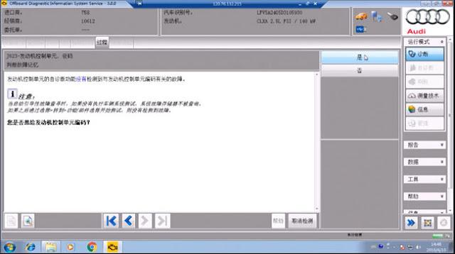 ecu-online-coding