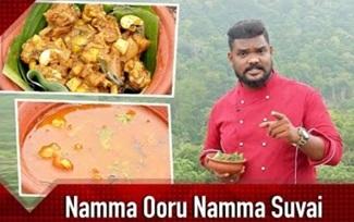 Namma Ooru Namma Suvai 11-11-2018 Puthuyugam Tv