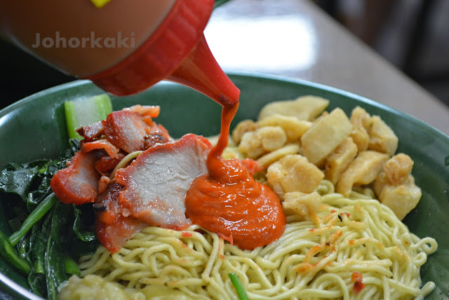 Singapore--Wantan-Mee-Eng's-Noodles-House