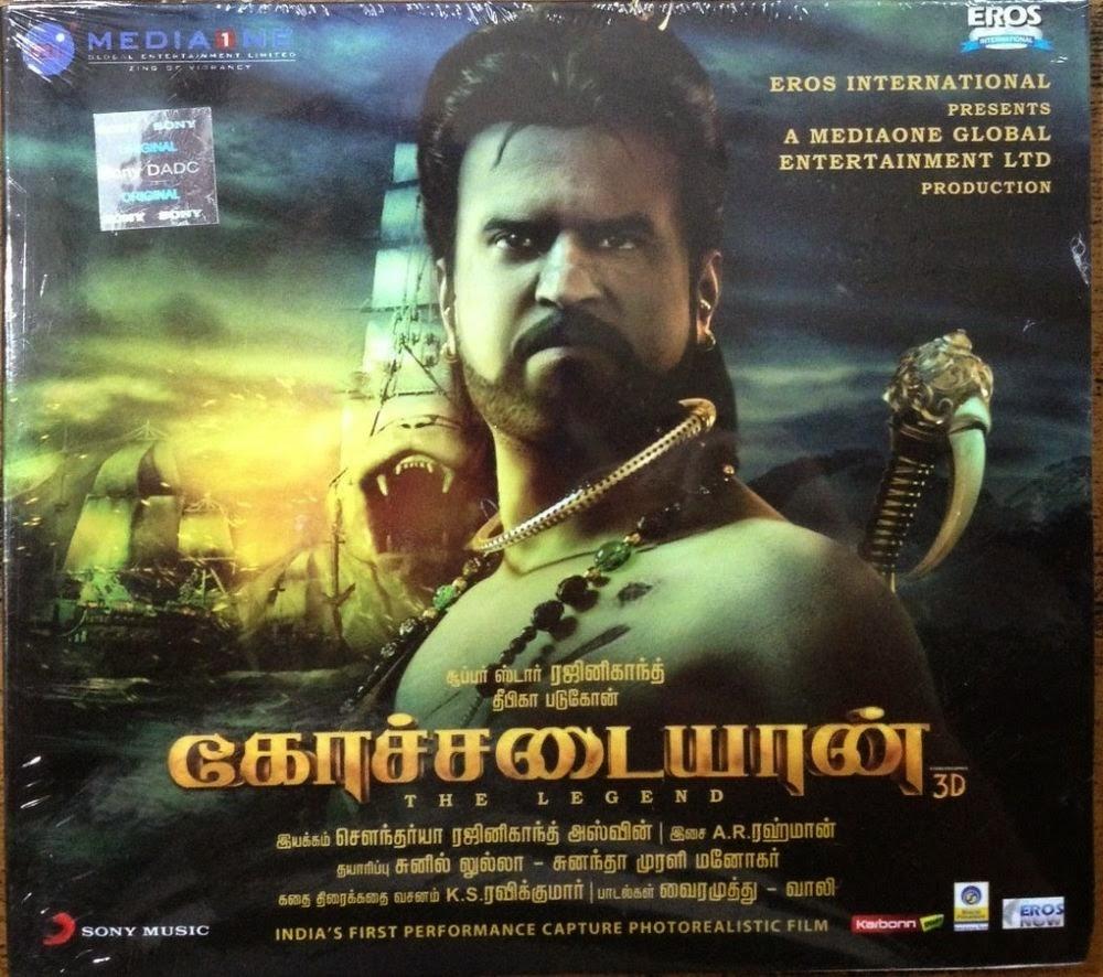 Rajini Hits Tamil Songs free download