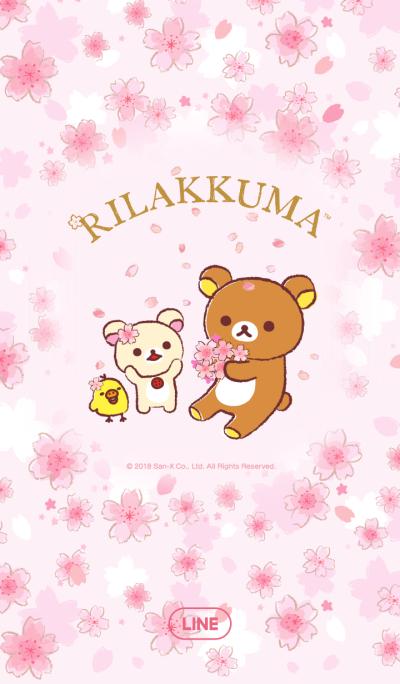 桜リラックマ
