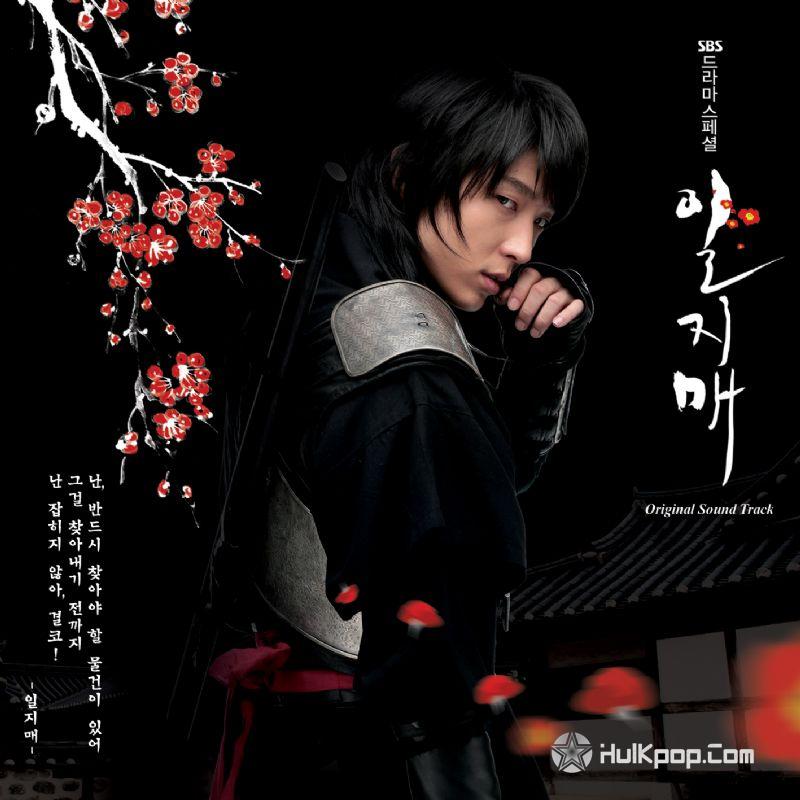 Various Artists – Iljimae OST