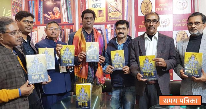 'भारतीय भाषाओं में रामकथा : संस्कृत भाषा'