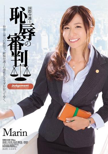 Referee Of International Lawyers Shame Marin