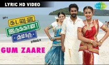 Gum Zaare Sir new song Kadavul Irukaan Kumaru Best Tamil movie Song 2016 week