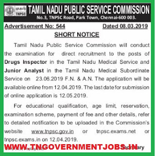 tnpsc-junior-analyst-and-drug-inspector-post-exam-2019