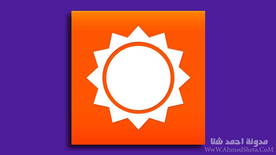 تحميل تطبيق AccuWeather للأندرويد 2019 | أفضل تطبيق نشرة جوية وأخبار الطقس للأندرويد