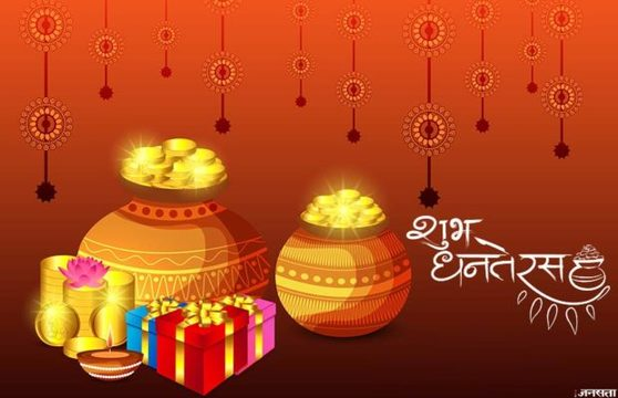 dhanteras wishes in marathi