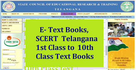 E- Text Books,SCERT Telangana 1st Class to 10th Class text Books PDF-Textbooks, Ebooks, E-Text Books ,Classwise ,Subjectwise, medium wise SCERT Telangana E Books ,New Text Books | Telangana SCERT E Books Download Books of Class 1 to 10 (T/M, E/M,U/M,H/M) books are available students of any class can refer these books. Academic books are very useful to the D Ed, B Ed students for their record writing ,teaching practice. Useful for the candidates who are appearing for DSC.These text books T/M, E/M and U/M from SCERT Official website are very useful in the process of preparation for TSPSC Group-II and Gurukula Recruitment for PGT TGT and DSC which is going to be released Notification by Telangana Public Service Commission shortly. Generally aspirants go to schools and ask teachers for those text books. We may get text books there or may not. Here we can Download all text books easily and for Free./2017/04/e-text-books-scert-telangana-1st-class-10th-class-text-books.html