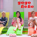 Lirik Lagu Gogobebe - Mamamoo dan Terjemahan