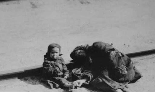 Страдающие от голода 1921-23 гг.