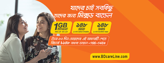 banglalink 148tk mixed bundle offer