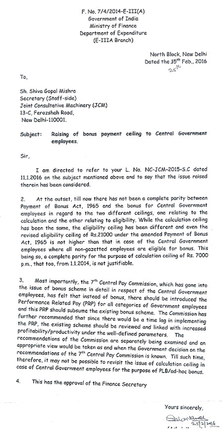 BONUS PAYMENT CEILING TO CENTRAL GOVERNMENT EMPLOYEES