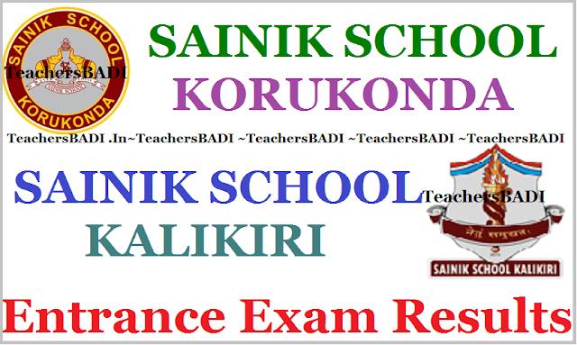 Sainik School Korukonda,Kalikiri entrance test, final results 2018
