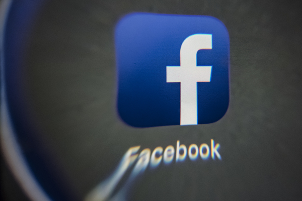 facebook continues to track online users even after deleting their accounts!