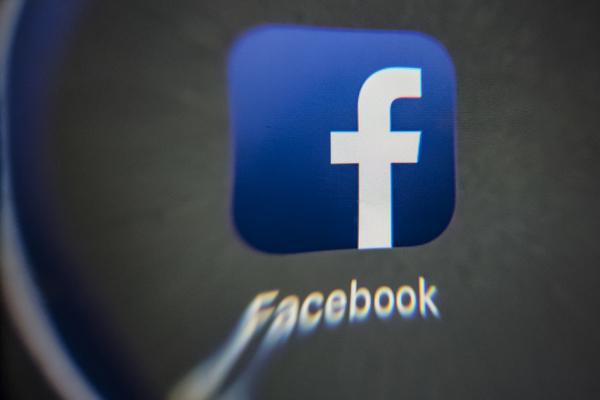 فيسبوك تستمر في تتبع المستخدمين على الإنترت حتى بعد حذف حساباتهم!