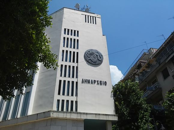 Δήμος Αγρινίου:Γραφείο υποστήριξης πολιτών για το πρόγραμμα κοινωφελούς  χαρακτήρα (β΄ κύκλος) | Νέα από το Αγρίνιο και την Αιτωλοακαρνανία- AgrinioLike