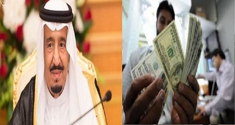 عاجل.. السعودية تفرض قيود جديدة على تحويلات العمالة الأجتبية