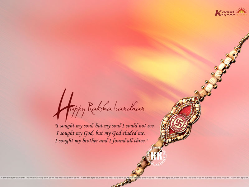 raksha bandhan - photo #26