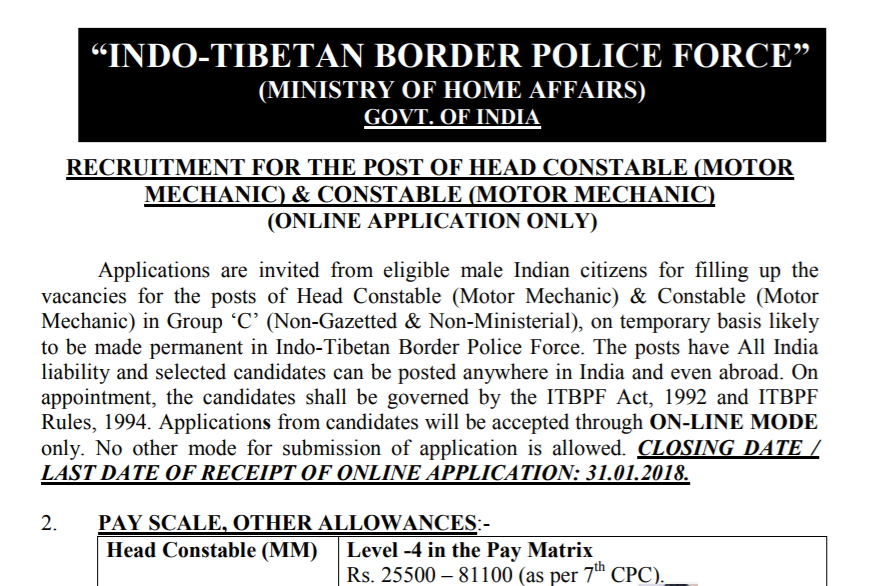 Itbp Head Constable Online Form 2017: ITBP Recruitment 2018 Constable PDF Download