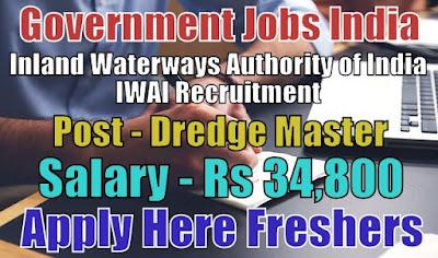 IWAI Recruitment 2018
