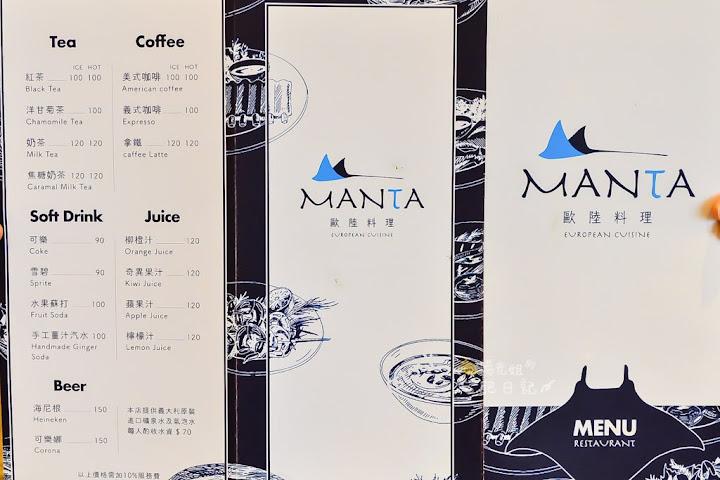 MantaCuisine-5.jpg