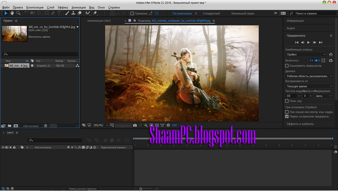 Download Adobe After Effects Cc 2018 Full Crack idea gallery
