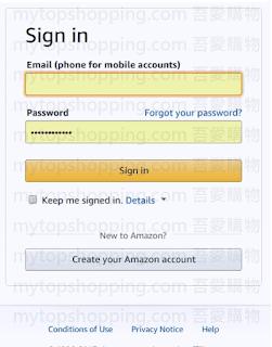 登入Amazon