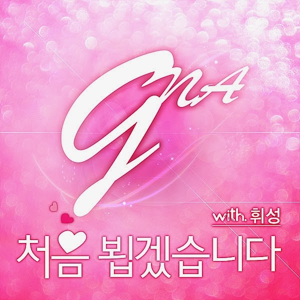 [Single] G.NA – Nice to Meet You (feat. Wheesung)