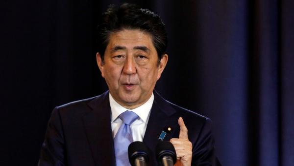 "Japón ratifica el TPP para ""enviar un mensaje al mundo"""