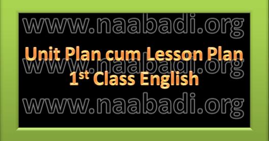 Unit Plan cum Lesson Plan - 1st Class English ~ www naabadi