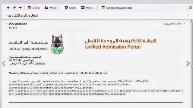 Beasiswa Umm Alqura University