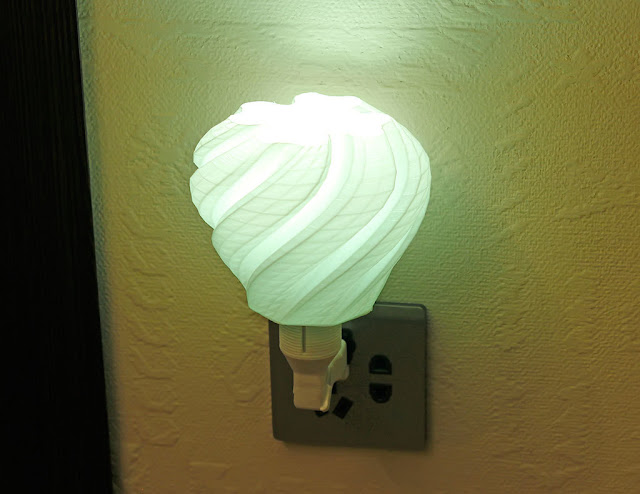 LuMini lighting alarm from Dadzhet Gadgets Blog Company