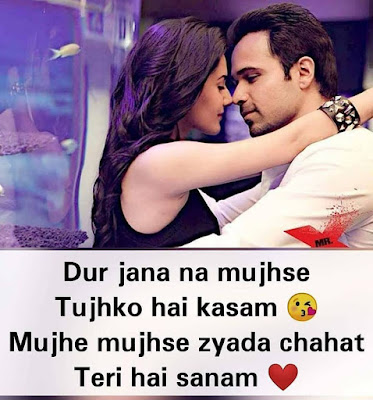 Romantic Love Shayari Status Images, Cute Romantic Shayari
