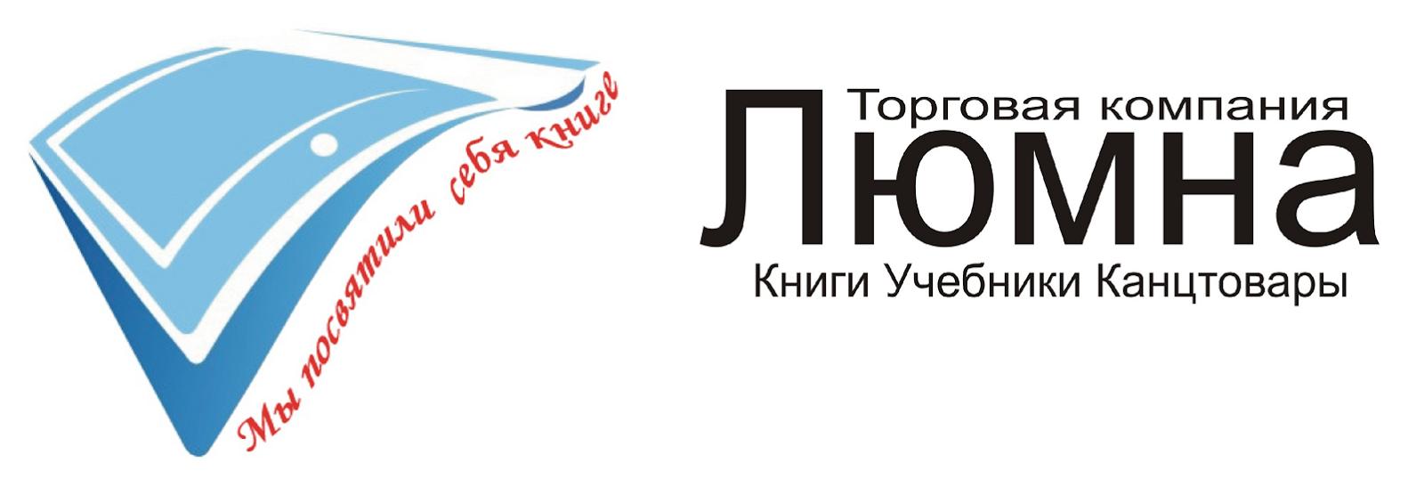 http://www.lumna.ru