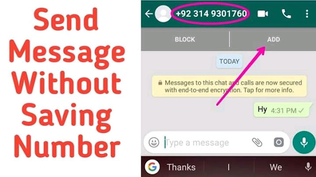 Send Whatsapp Message Without Number Saving - THE GONDAL