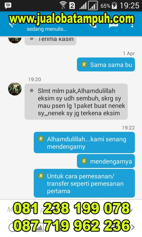 SELAMAT DATANG DI de NATURE INDONESIA