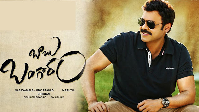 Babu Bangaram Audio Release and Movie Release Date fixed
