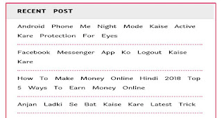 Recent posts widget Blogger blog ke liye kaise Add kare