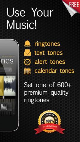 suonerie gratis per iphone 4s