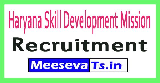 Haryana Skill Development Mission HSDM Recruitment