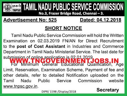 Certificate Verification] TNPSC Cost Assistant Post