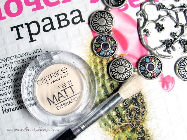 Матовые тени Velvet Matt 010 Vanillaty Fair от Catrice