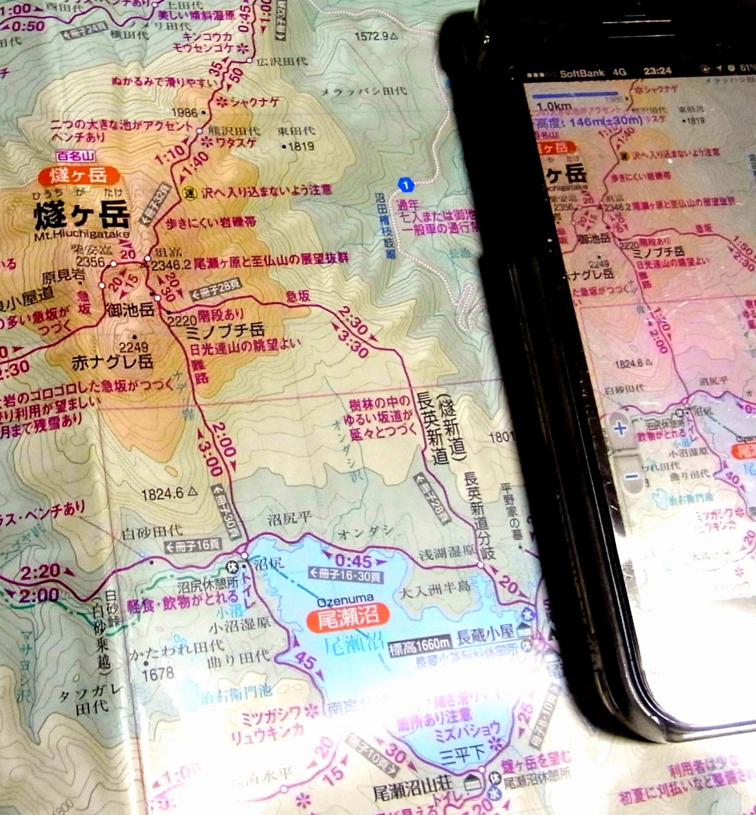 山と高原地図・尾瀬版。アプリ版と印刷版
