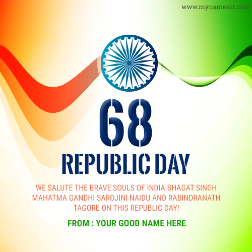 26 January (Republic Day) Greeting Card Ecards and Cliparts