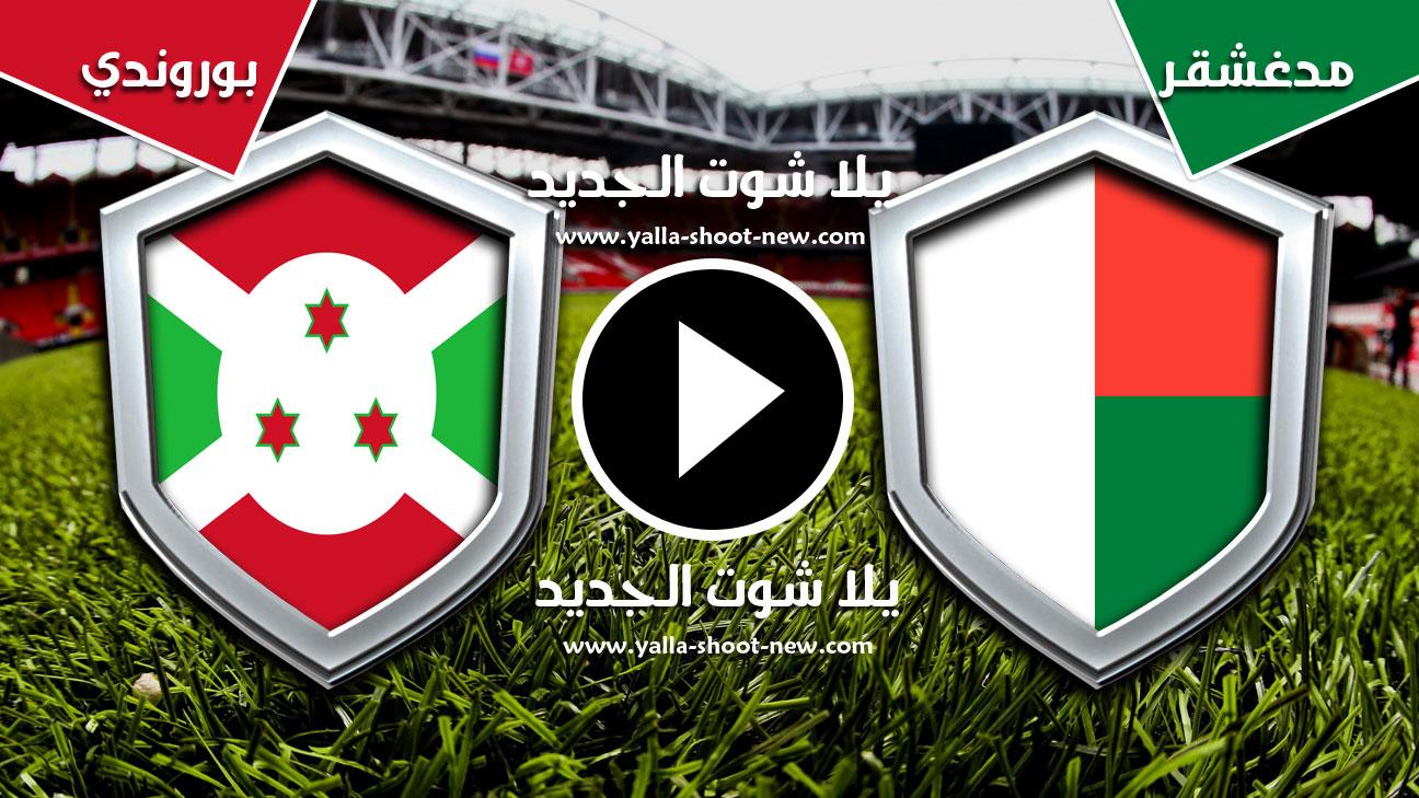 مباراة مدغشقر وبوروندي