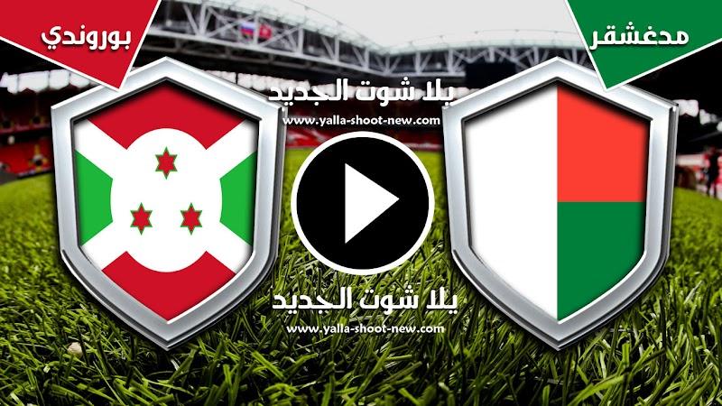 مدغشقر يحقق اول فوز له فى كأس الأمم الأفريقية على منتخب بوروندي بهدف وحيد